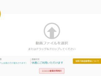 ニコニコ動画1.5GB