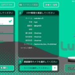 VRM+Luppet+LeapMotionで指まで動かせるVTuberになるお話。